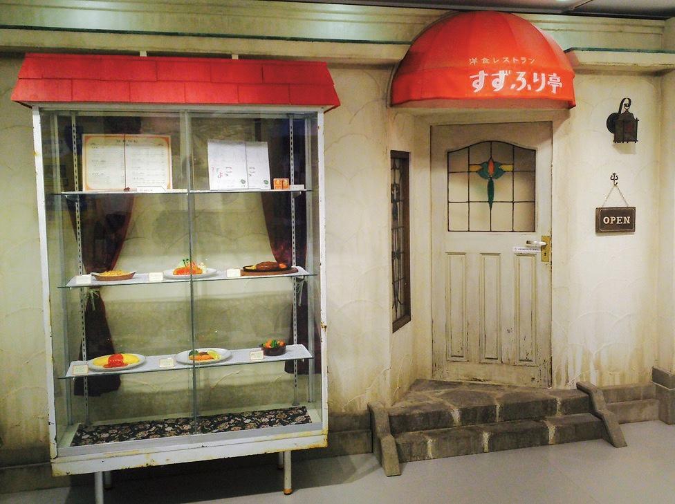 朝ドラ ひよっこ 「赤坂すずふり亭」<br/>すずふりと徳川の深い関係とは?
