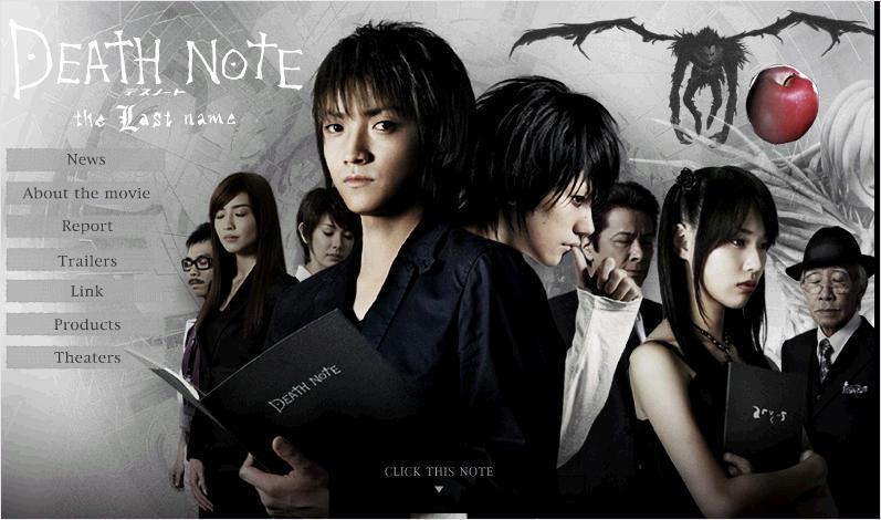 映画「Death note」のライトとエル