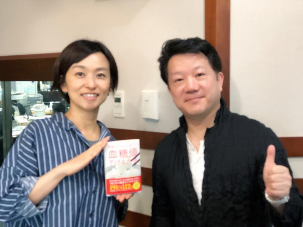 TOKYO FM生出演 住吉アナと!