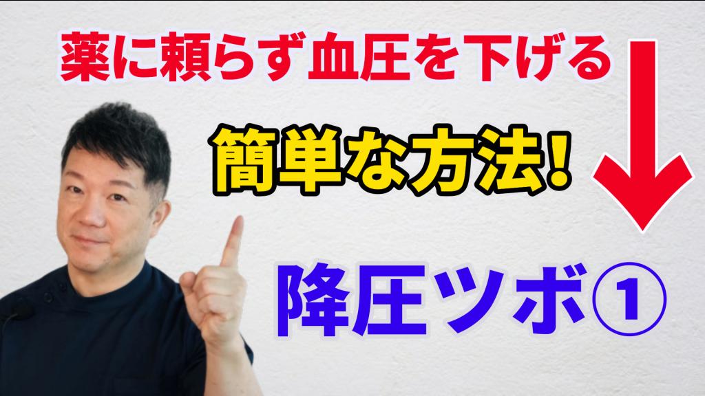 YouTube9